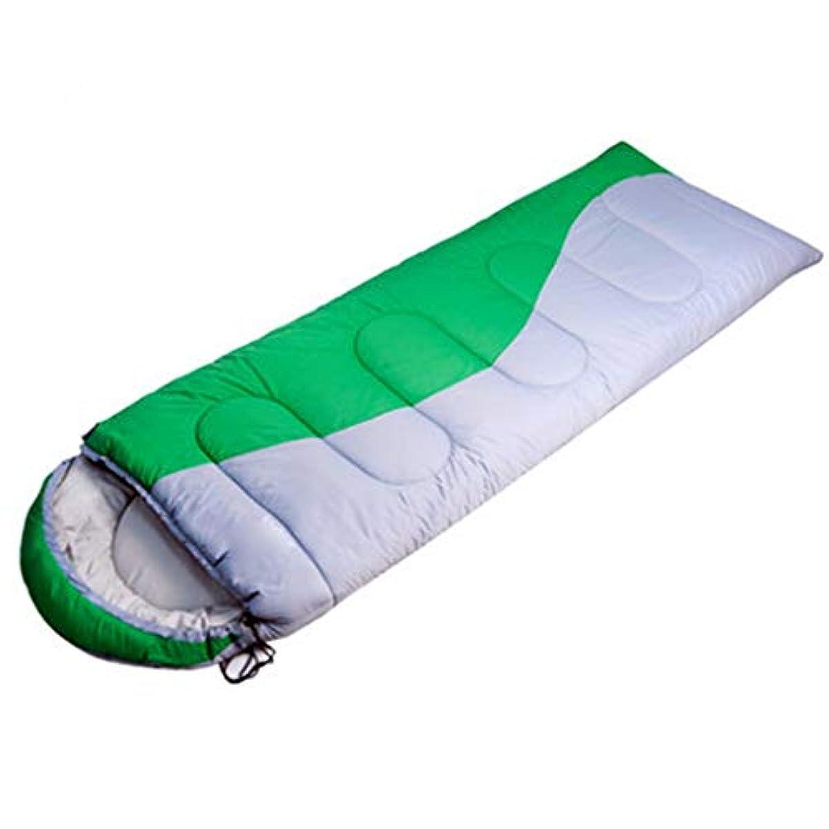 動脈目を覚ます一生寝袋 圧縮袋 寝袋 キャンプ アウトドア 寝袋 旅行 キャンプ 温かい寝袋 ステッチ付き アウトドア 寝袋