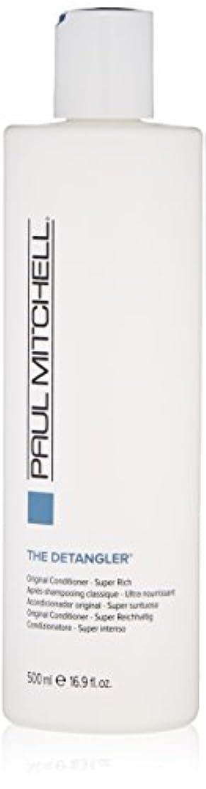 どきどきまとめる部分的にポールミッチェル 髪の絡まり防止コンディショナー 500ml (並行輸入品)