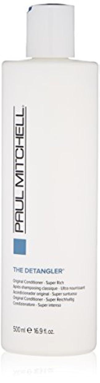 巨大な専門知識実施するポールミッチェル 髪の絡まり防止コンディショナー 500ml (並行輸入品)