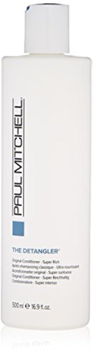 酸っぱい次価値のないポールミッチェル 髪の絡まり防止コンディショナー 500ml (並行輸入品)