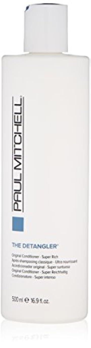 規則性デコードするブラストポールミッチェル 髪の絡まり防止コンディショナー 500ml (並行輸入品)
