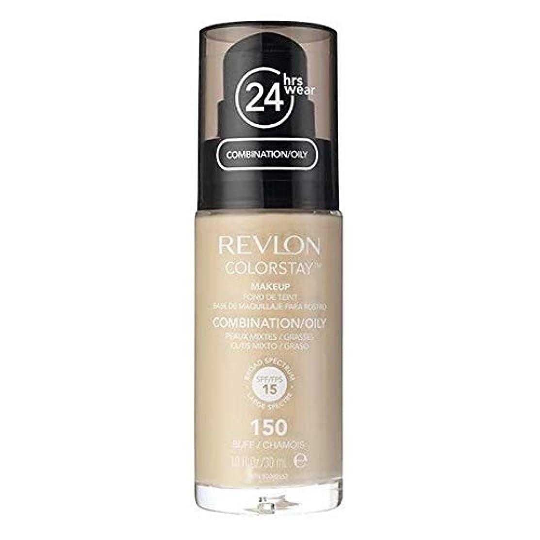 メモうがいパワーセル[Revlon ] レブロンカラーステイ基盤コンビ/油性バフ30ミリリットル - Revlon Color Stay Foundation Combi/Oily Buff 30ml [並行輸入品]