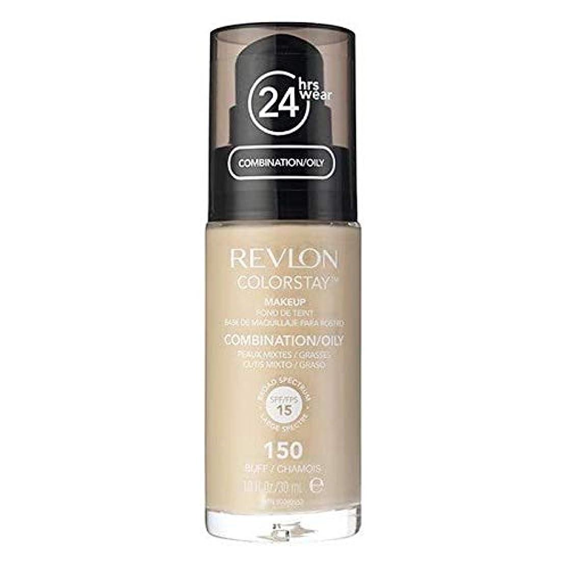 [Revlon ] レブロンカラーステイ基盤コンビ/油性バフ30ミリリットル - Revlon Color Stay Foundation Combi/Oily Buff 30ml [並行輸入品]