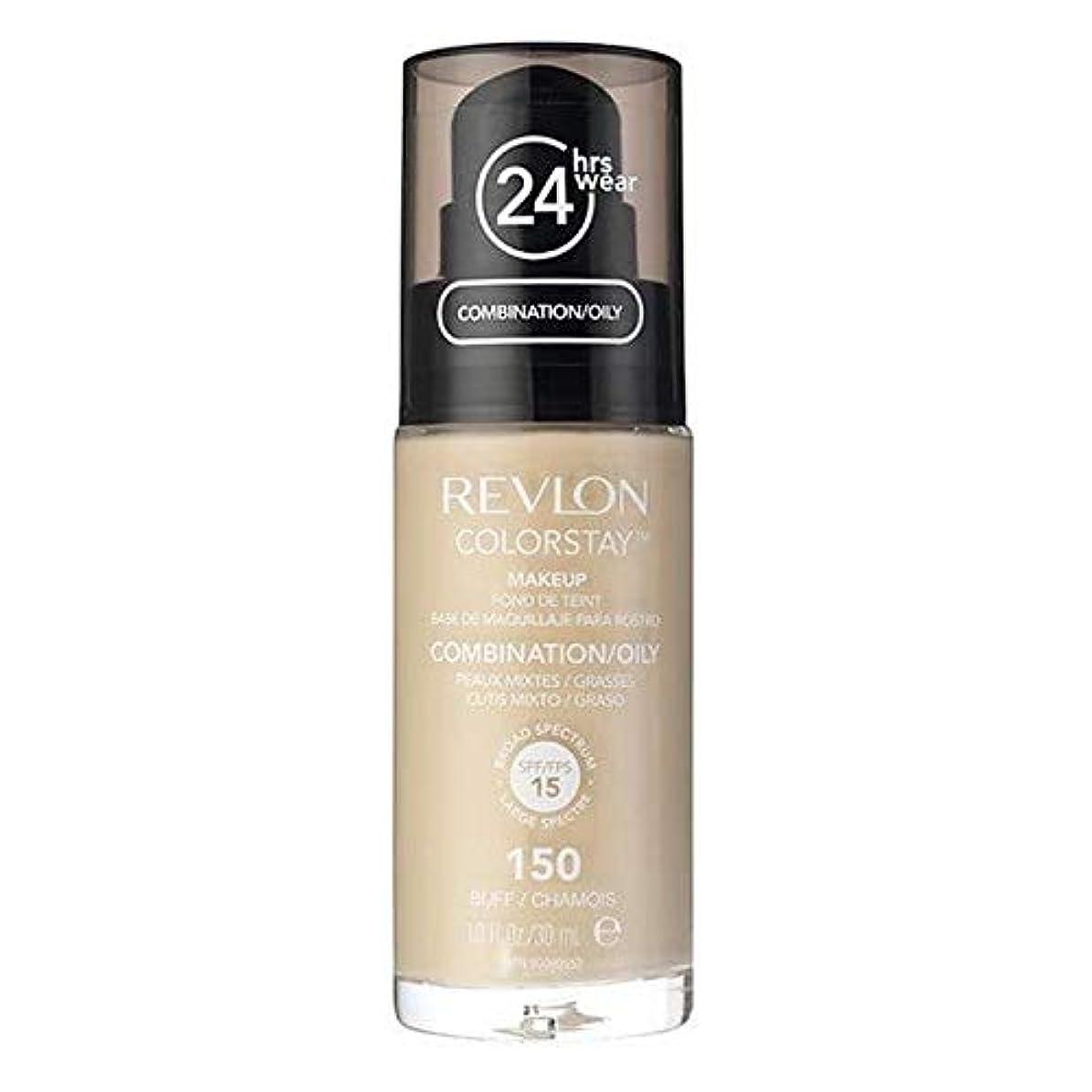 ゾーン出来事道路[Revlon ] レブロンカラーステイ基盤コンビ/油性バフ30ミリリットル - Revlon Color Stay Foundation Combi/Oily Buff 30ml [並行輸入品]