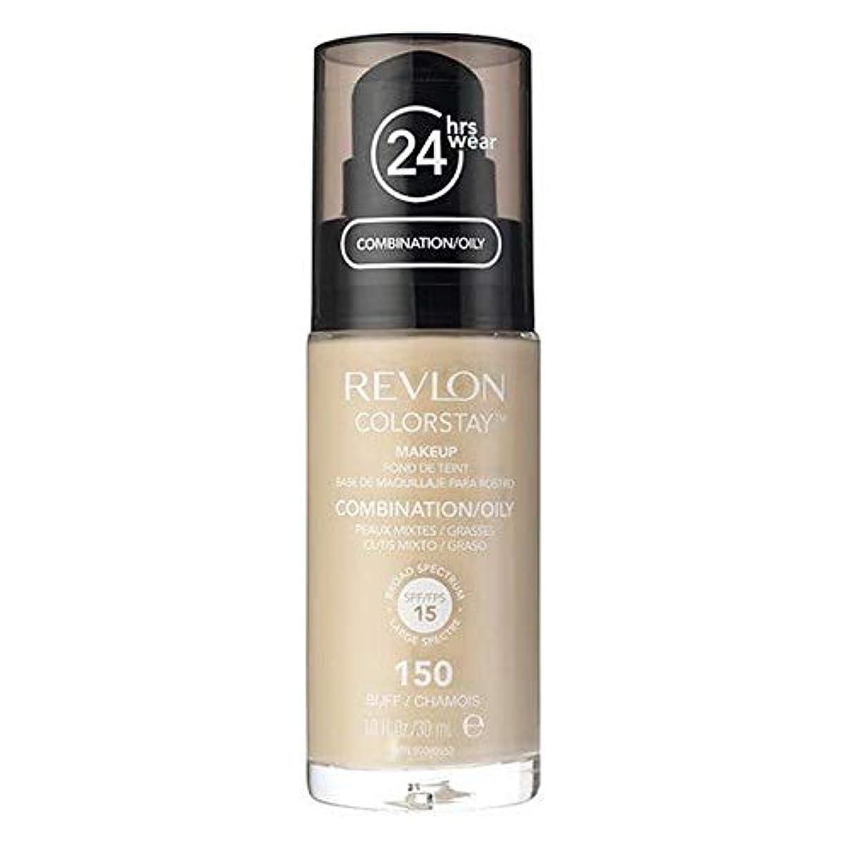 め言葉木材変形[Revlon ] レブロンカラーステイ基盤コンビ/油性バフ30ミリリットル - Revlon Color Stay Foundation Combi/Oily Buff 30ml [並行輸入品]
