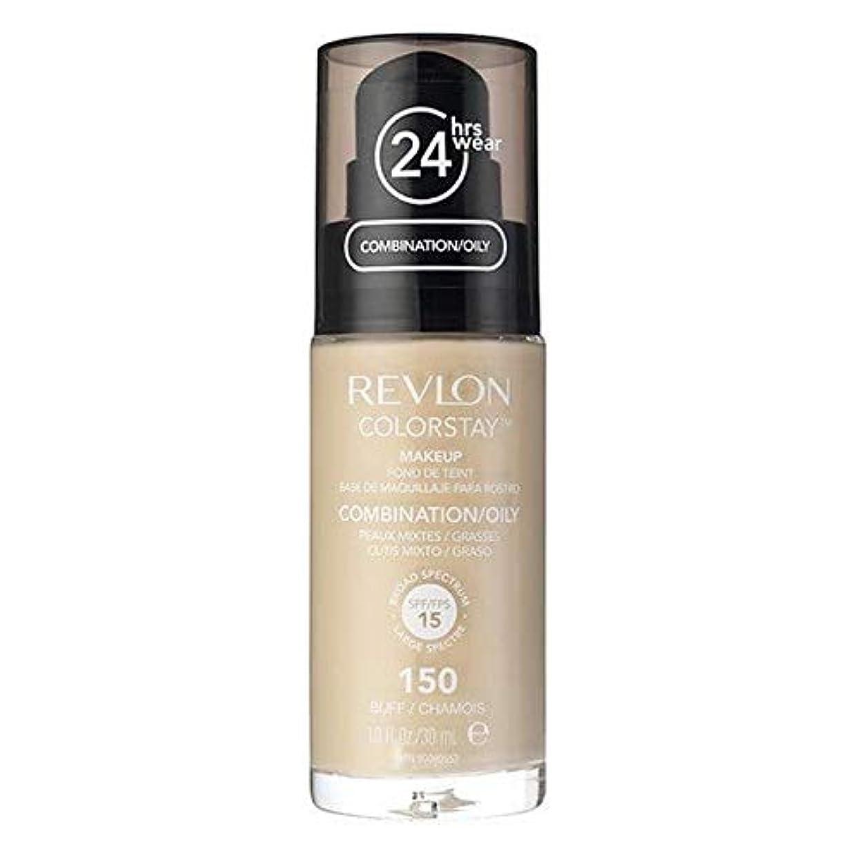 納得させる連邦苦しむ[Revlon ] レブロンカラーステイ基盤コンビ/油性バフ30ミリリットル - Revlon Color Stay Foundation Combi/Oily Buff 30ml [並行輸入品]