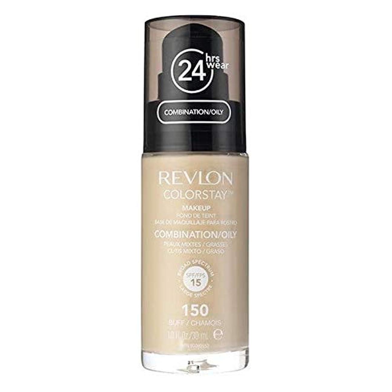 承認するホテルプラス[Revlon ] レブロンカラーステイ基盤コンビ/油性バフ30ミリリットル - Revlon Color Stay Foundation Combi/Oily Buff 30ml [並行輸入品]