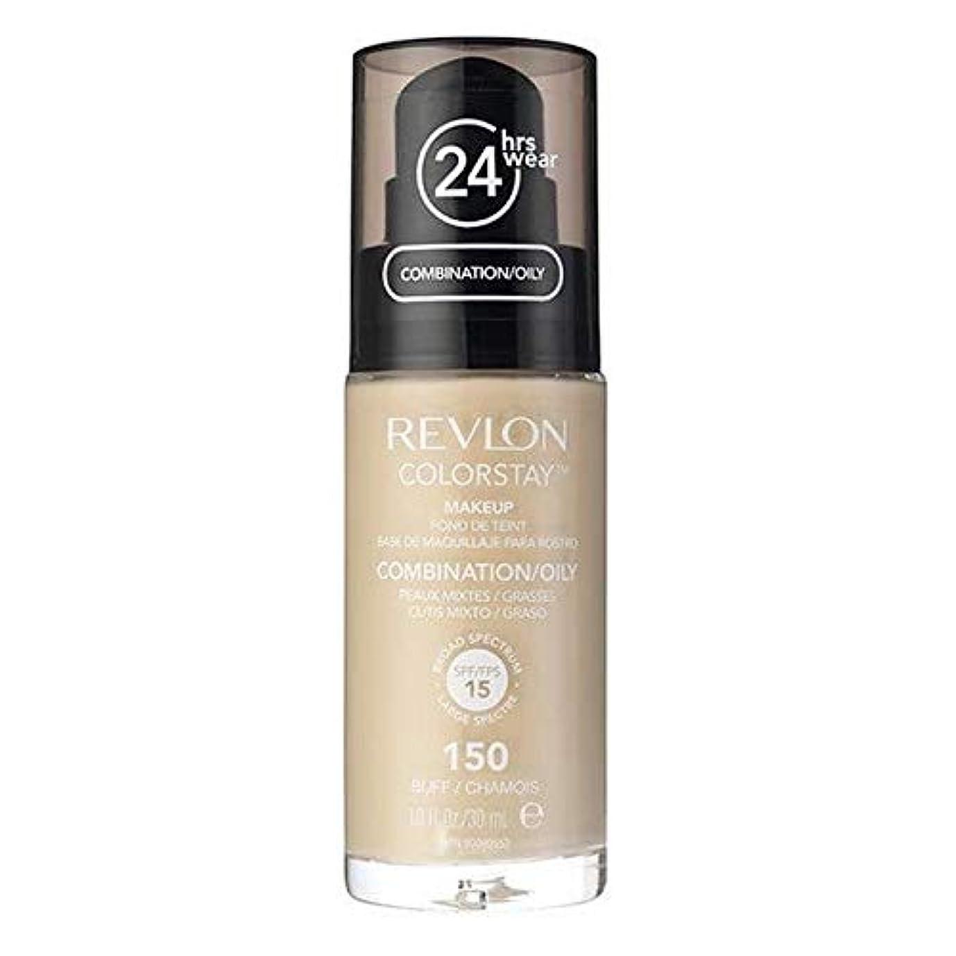 慣れる噛む商品[Revlon ] レブロンカラーステイ基盤コンビ/油性バフ30ミリリットル - Revlon Color Stay Foundation Combi/Oily Buff 30ml [並行輸入品]