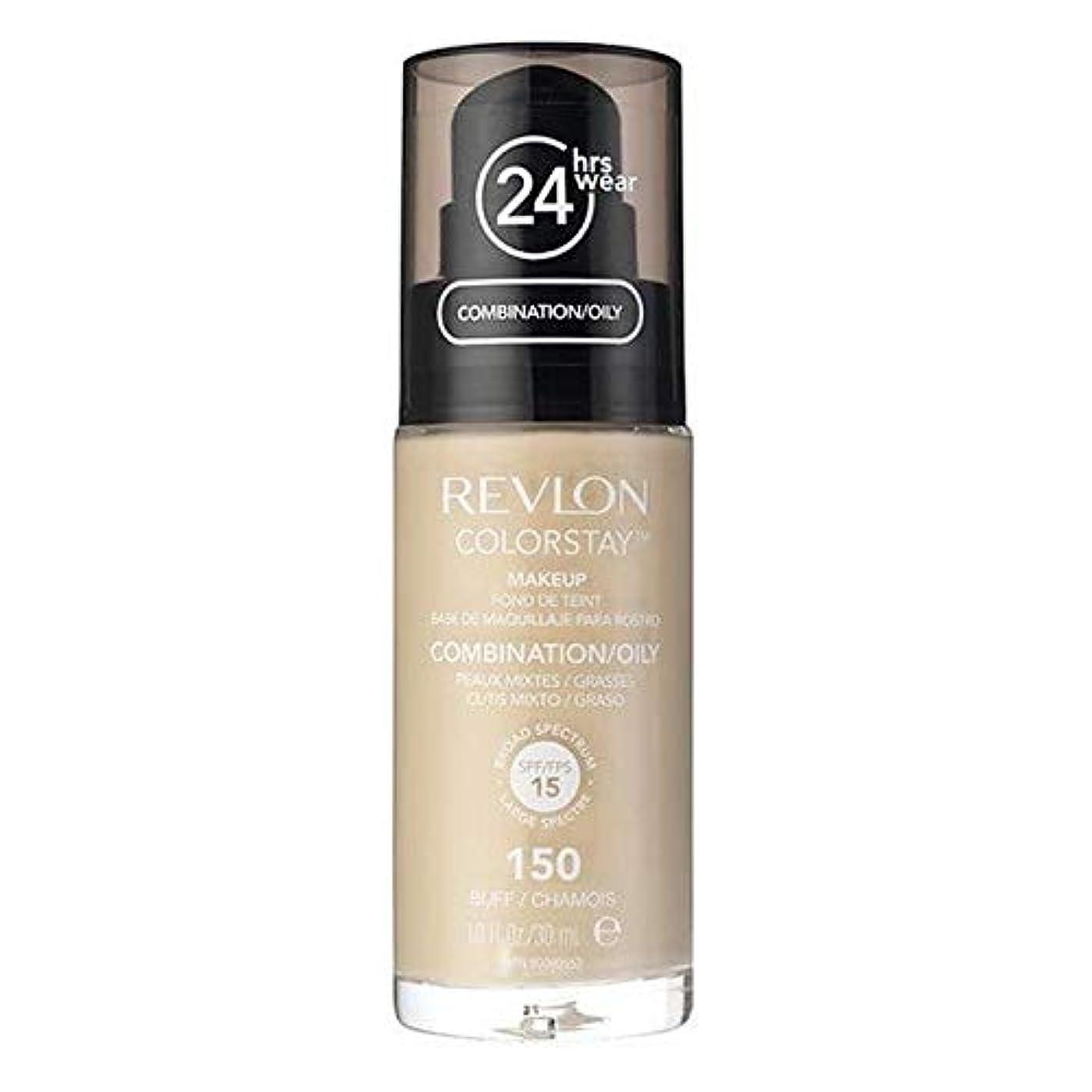 在庫時々唯一[Revlon ] レブロンカラーステイ基盤コンビ/油性バフ30ミリリットル - Revlon Color Stay Foundation Combi/Oily Buff 30ml [並行輸入品]