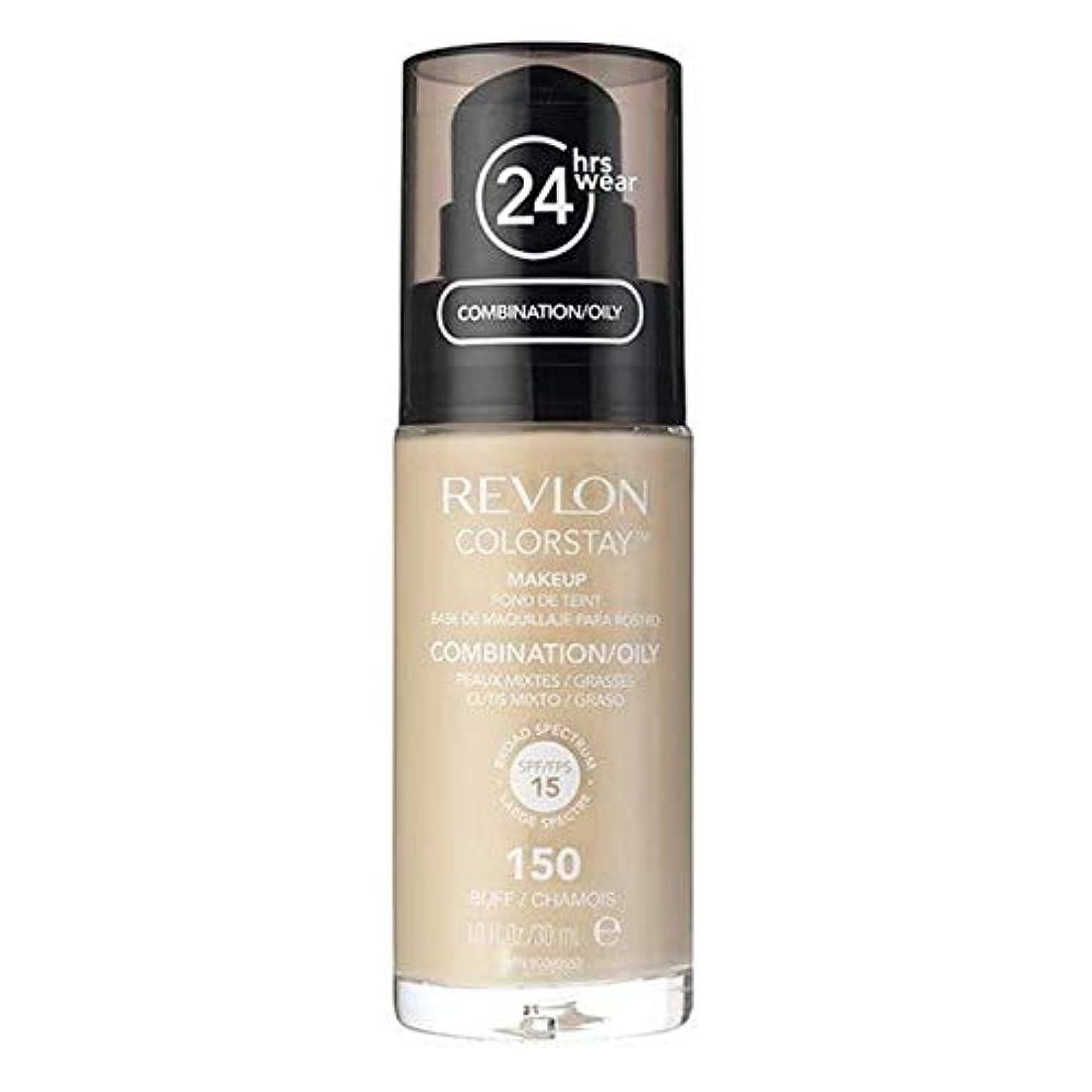 ボトルネック店主不完全な[Revlon ] レブロンカラーステイ基盤コンビ/油性バフ30ミリリットル - Revlon Color Stay Foundation Combi/Oily Buff 30ml [並行輸入品]