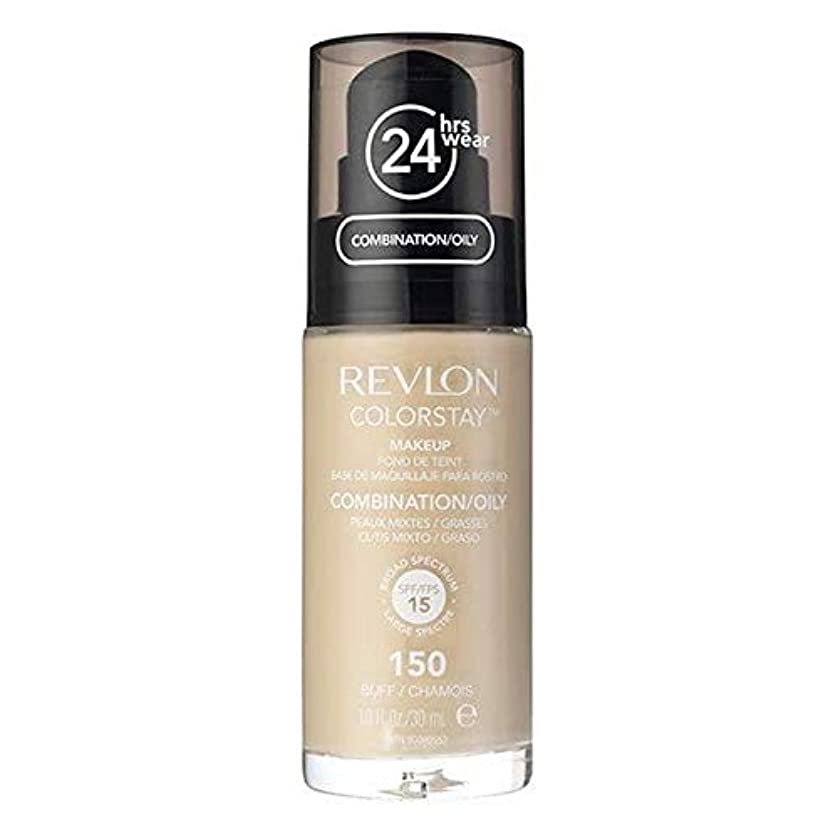報いるかご流す[Revlon ] レブロンカラーステイ基盤コンビ/油性バフ30ミリリットル - Revlon Color Stay Foundation Combi/Oily Buff 30ml [並行輸入品]