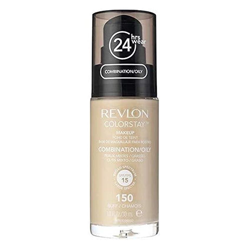 磁石ラッカス言う[Revlon ] レブロンカラーステイ基盤コンビ/油性バフ30ミリリットル - Revlon Color Stay Foundation Combi/Oily Buff 30ml [並行輸入品]