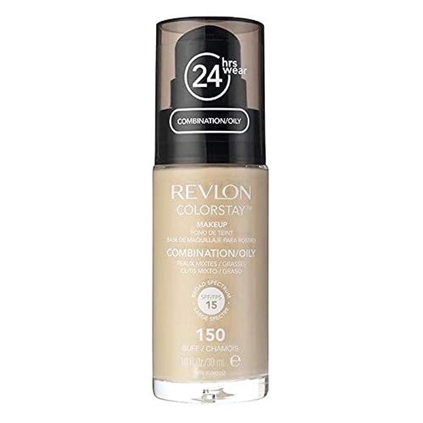 メキシコ療法受動的[Revlon ] レブロンカラーステイ基盤コンビ/油性バフ30ミリリットル - Revlon Color Stay Foundation Combi/Oily Buff 30ml [並行輸入品]