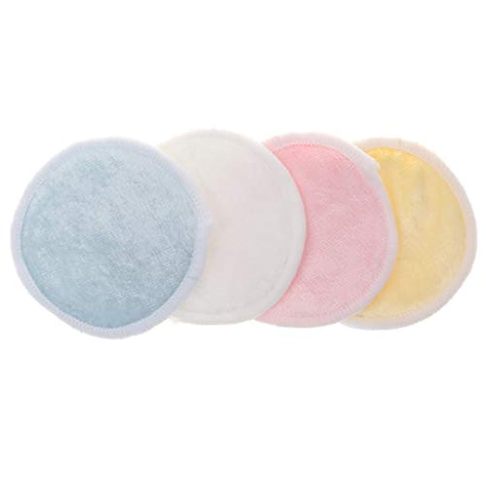 提案お風呂裏切るKESOTO 4個 メイク落としコットン クレンジングシート 化粧水パッド 再使用可能 バッグ付 実用的 全2サイズ - S