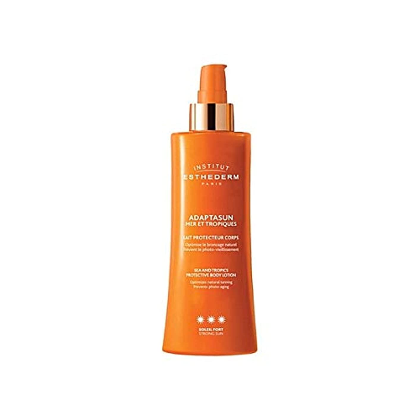 ファイルアシスタント飢え[Institut Esthederm] 研究所Esthederm Adaptasun強い日ボディローション200Ml - Institut Esthederm Adaptasun Strong Sun Body Lotion 200ml [並行輸入品]