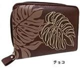 ハワイアン 雑貨 三方札入れ 財布 モンステラ Hawaii レディース メンズ 兼用 (1, チョコ)