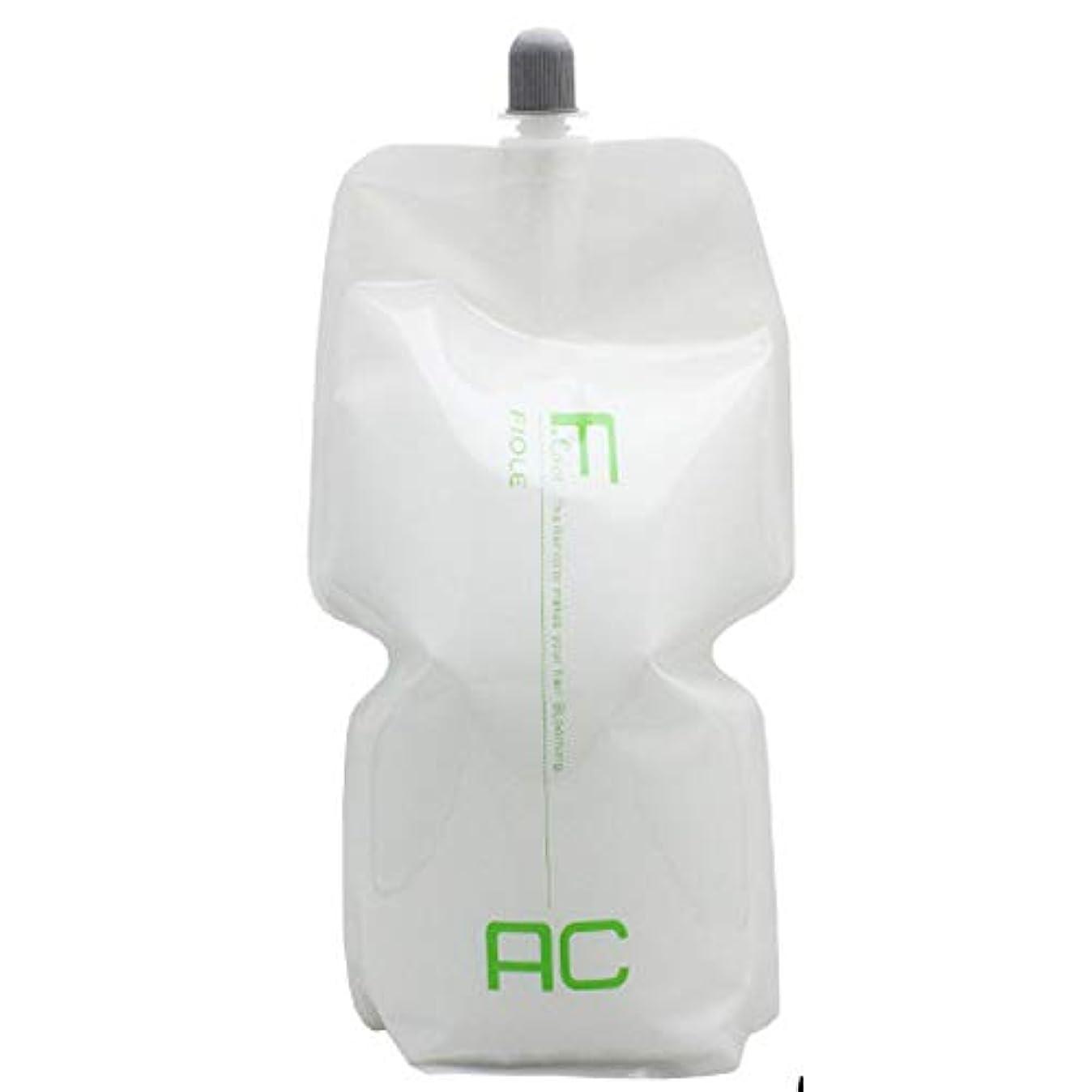 エンゲージメント部分的脅迫フィヨーレ BLカラー 第2剤 OX AC3% 2000ml