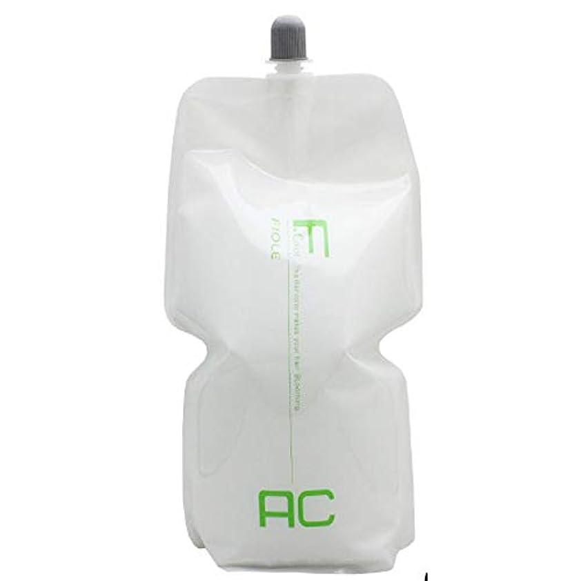 震える死んでいる評価するフィヨーレ BLカラー 第2剤 OX AC3% 2000ml