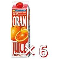 オランフリーゼル ブラッドオレンジジュース (タロッコジュース) 1L×6本セット