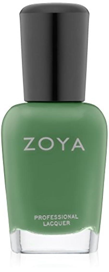 確認してくださいイソギンチャク死ZOYA ゾーヤ ネイルカラー JOSIE ジョシー 15ml ZP667