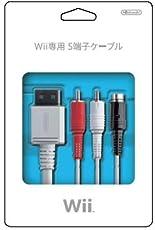 Wii専用 S端子ケーブル