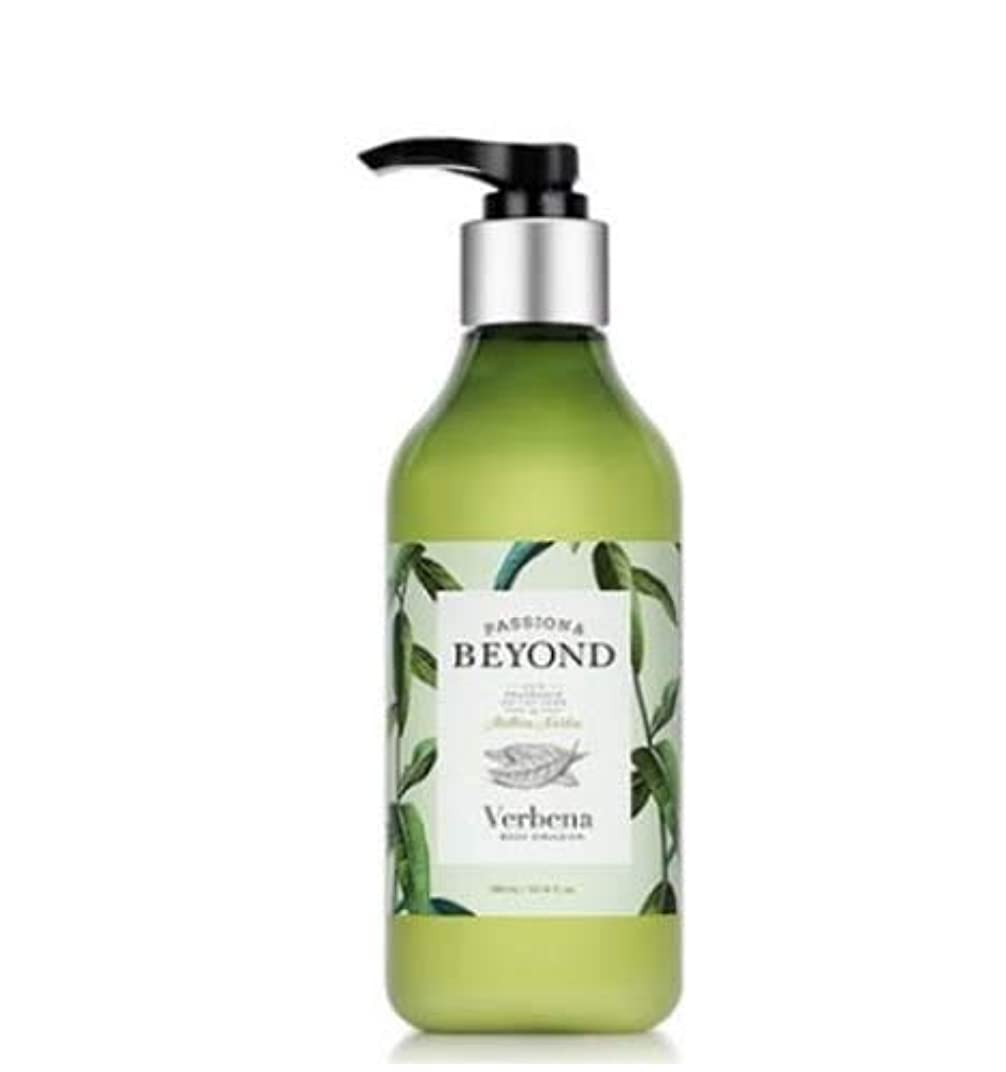 少数強制的港[ビヨンド] BEYOND [バーベナ ボディ エマルジョン 300ml] Verbena Body Emulsion 300ml [海外直送品]