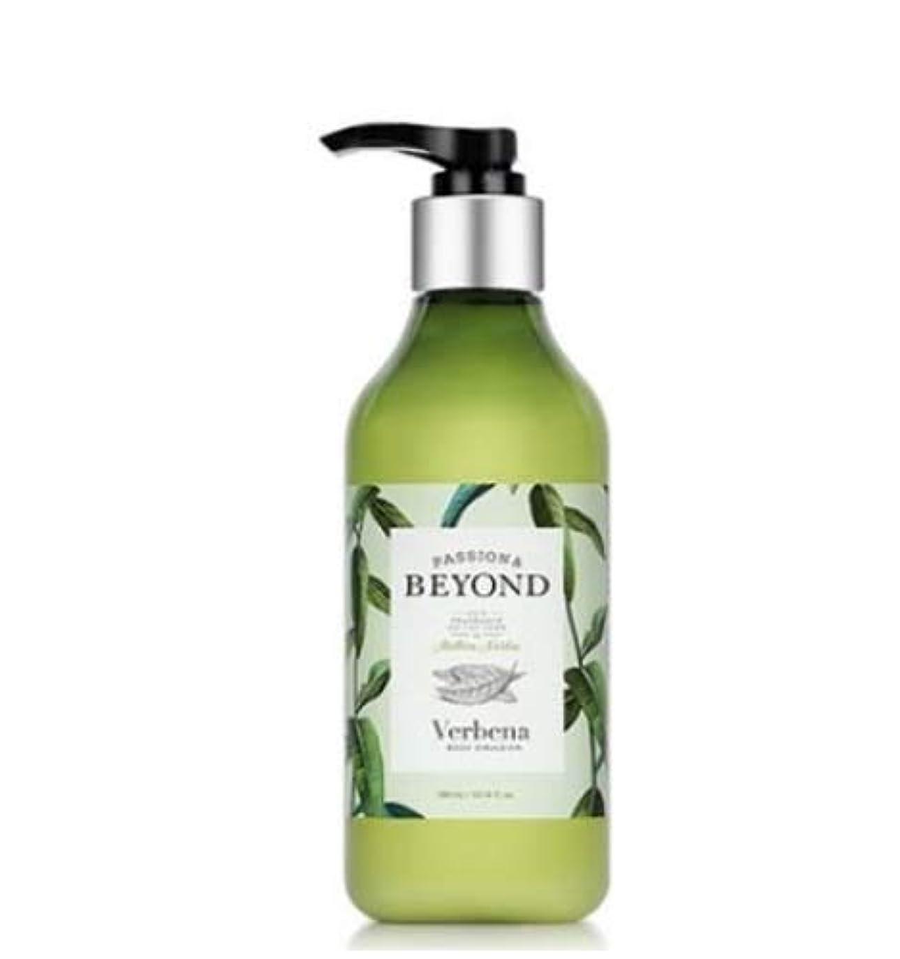 へこみ腰神話[ビヨンド] BEYOND [バーベナ ボディ エマルジョン 300ml] Verbena Body Emulsion 300ml [海外直送品]