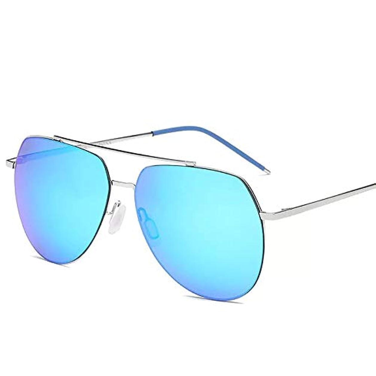 可能そばにかる男性用サングラス ファッション金属サングラスカラフルなナイロンサングラス高品質 女性のための岸壁のサングラス (Color : D)