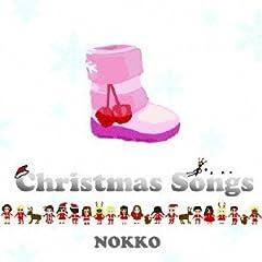 NOKKO「O Holy Night (さやかに星はきらめき)」のCDジャケット