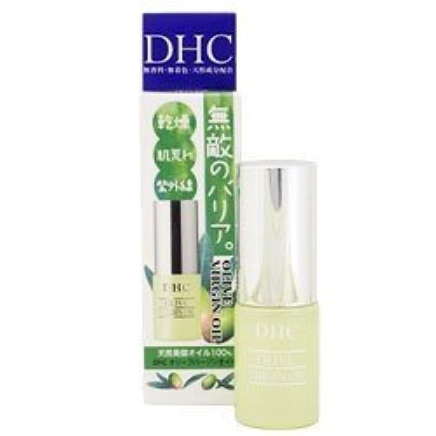 倉庫シャー震える【DHC】DHC オリーブバージンオイル(SS) 7ml ×5個セット