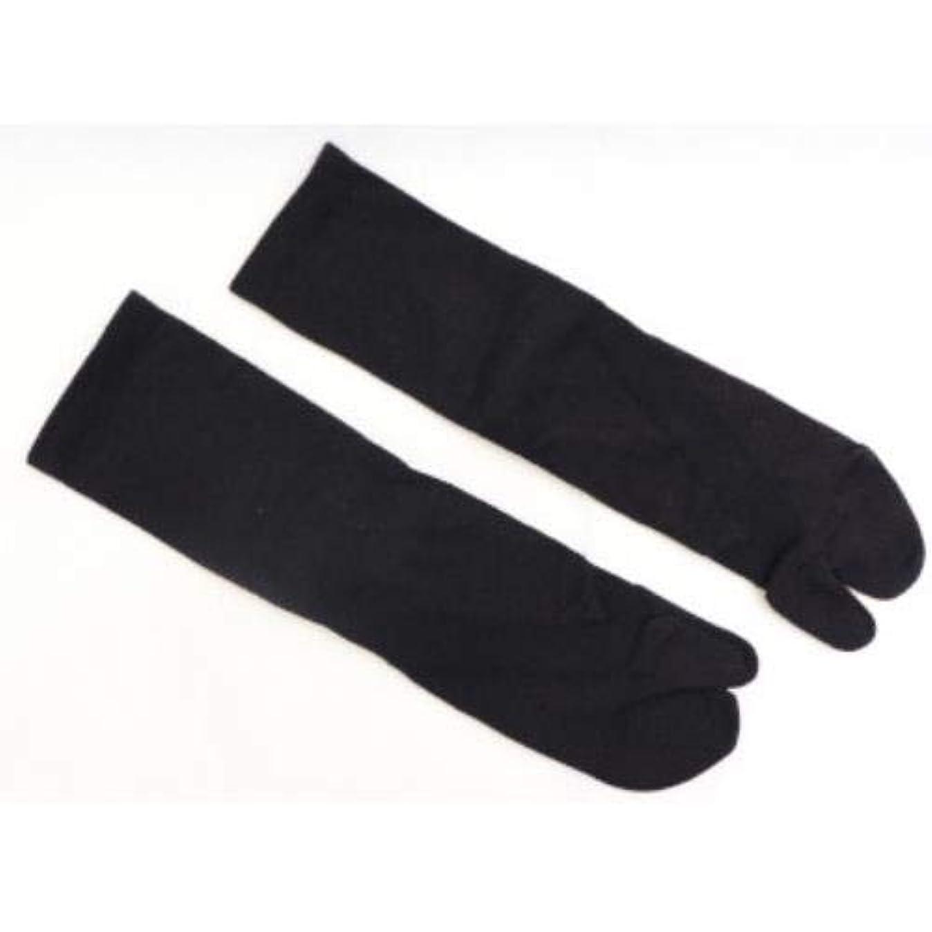ブルゴーニュ現在底さとう式 フレクサーソックス クルー 黒 (L) 足袋型
