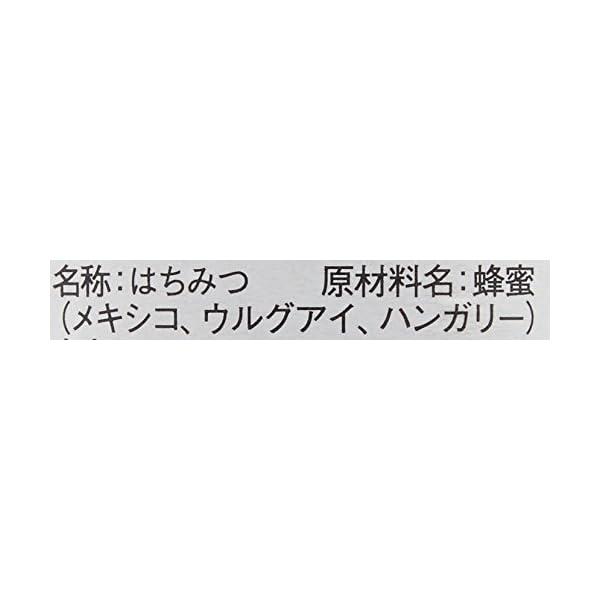 ブライトザマー ゴールデンセレクションハニー ...の紹介画像2