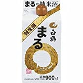 白鶴 まる 純米酒 900ML 1本