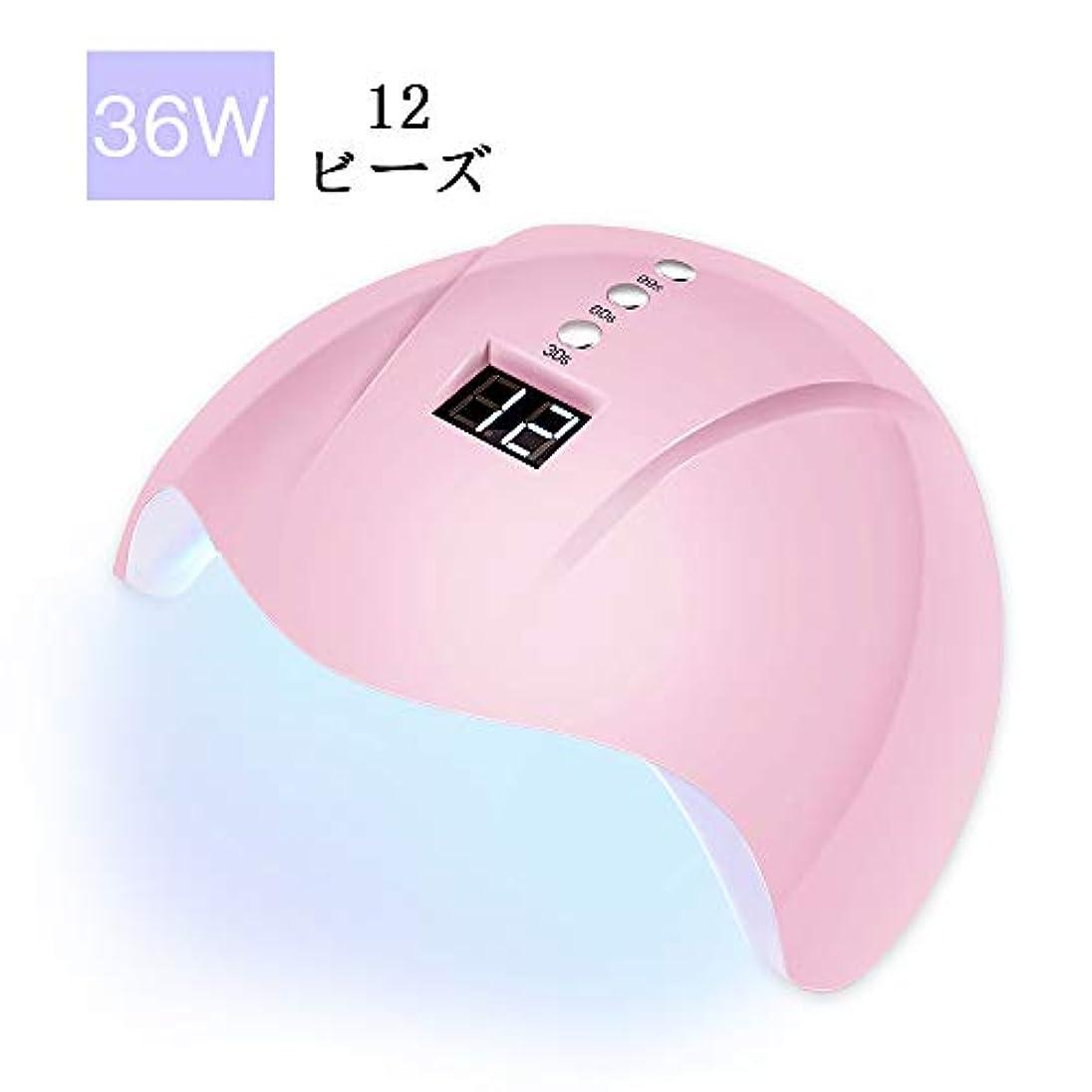 タヒチ科学的名目上のWEVILI 2019最新版 UV LED ジェルネイル ライト ネイルドライヤー 全ジェル対応 自動センサー 3段階タイマー設定 12LED 高速硬化