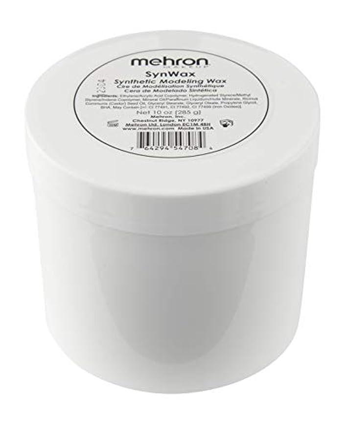 調和のとれた作り艦隊mehron Modeling SynWax Large 10 oz (並行輸入品)