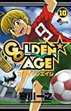GOLDEN・AGE 10 (少年サンデーコミックス)