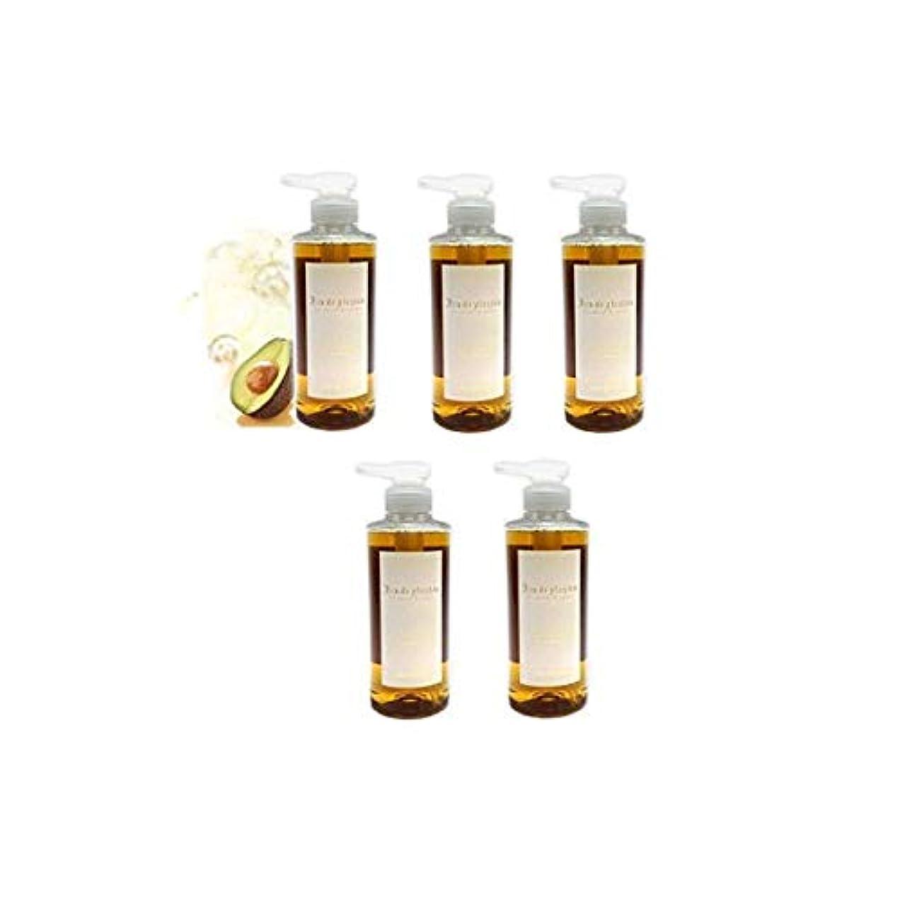 買収ハンディアンタゴニストジュドプランツオーガニックシャンプー&ボディ5本セット(440g×5本)オーガニック無添加石鹸シャンプー&ボディソープ