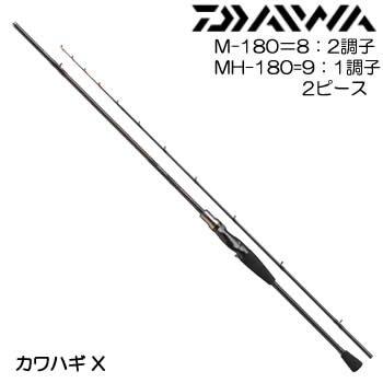 ダイワ(Daiwa) 船竿 ベイト カワハギ X M-180 釣り竿