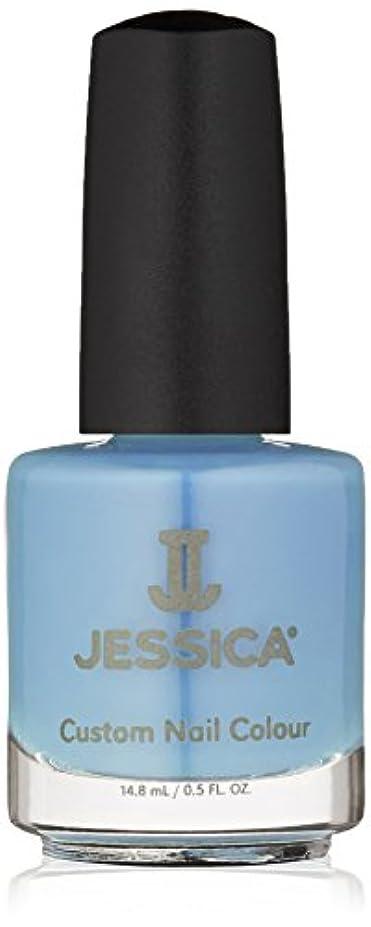 百万エステート騒々しいJessica Nail Lacquer - Enchanting - 15ml / 0.5oz
