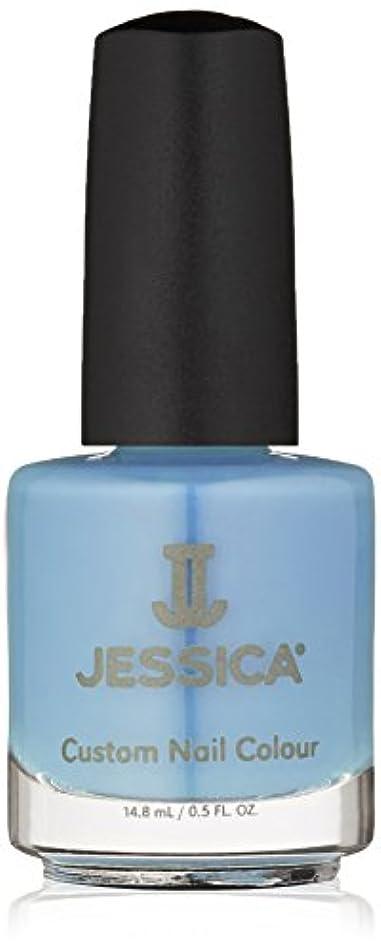 バスルーム援助する余裕があるJessica Nail Lacquer - Enchanting - 15ml / 0.5oz