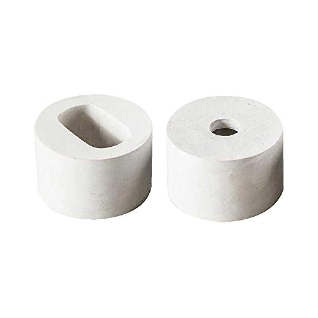 パネル材料熱望するar005wh/パーツ販売?b2c ブリック用 コンクリートパーツ(ラウンド)《ホワイト》| 芳香剤 ルームフレグランス リードディフューザー アロマ ディフューザー