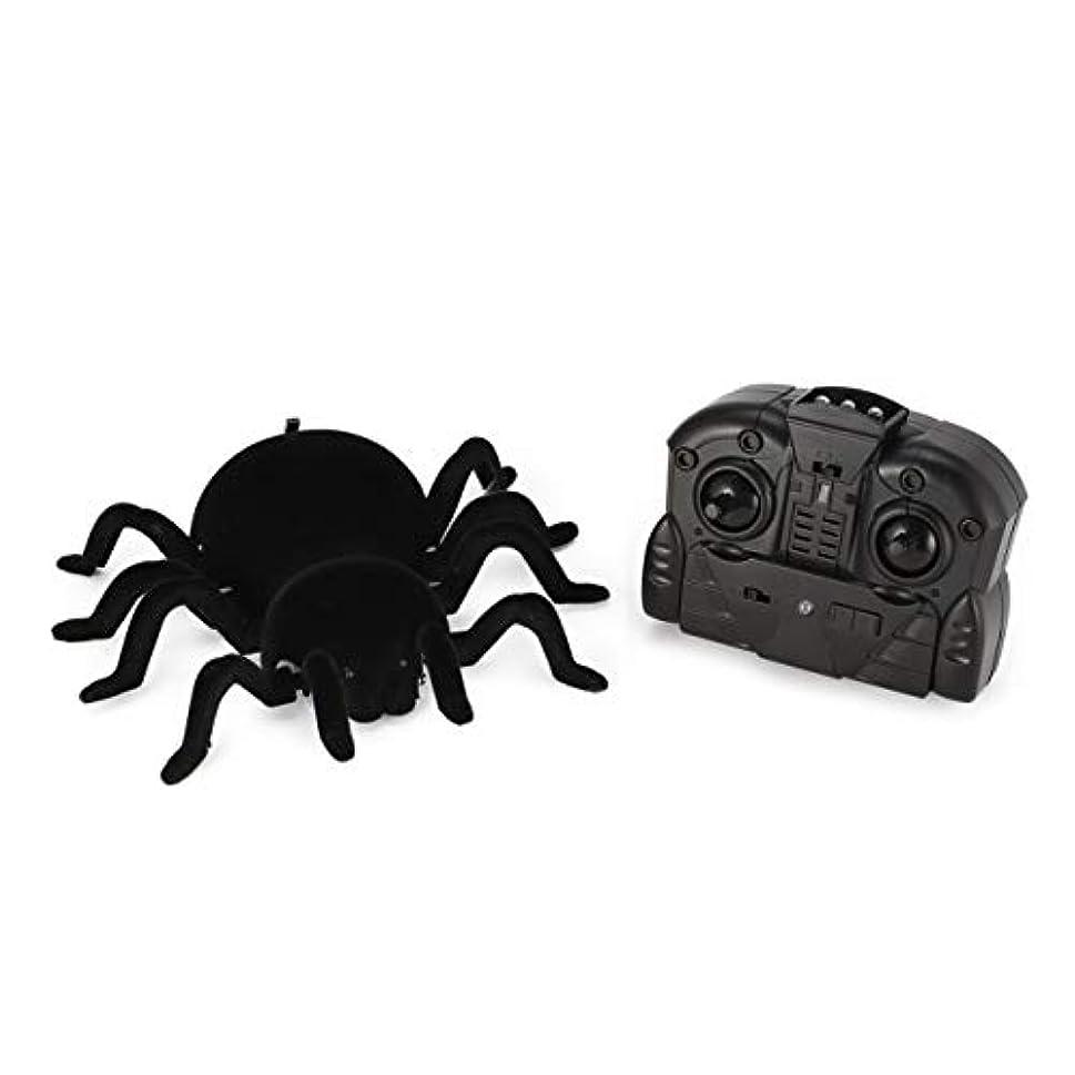 DeeploveUU FY878赤外線リモコンウォールクライミングリアルなクモRCいたずら昆虫冗談怖いトリック玩具子供ギフトハロウィンパーティー