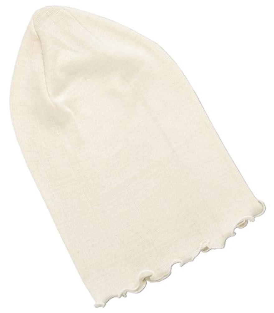 偏心集計約設定潤いシルクのおやすみ帽子 キナリ