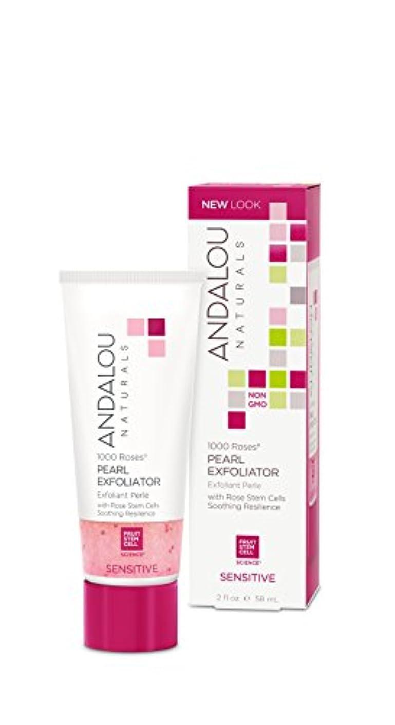 シェーバー例外引き出しオーガニック ボタニカル 洗顔料 スクラブ洗顔 ナチュラル フルーツ幹細胞 「 1000 Roses® パールエクスフォリエーター 」 ANDALOU naturals アンダルー ナチュラルズ