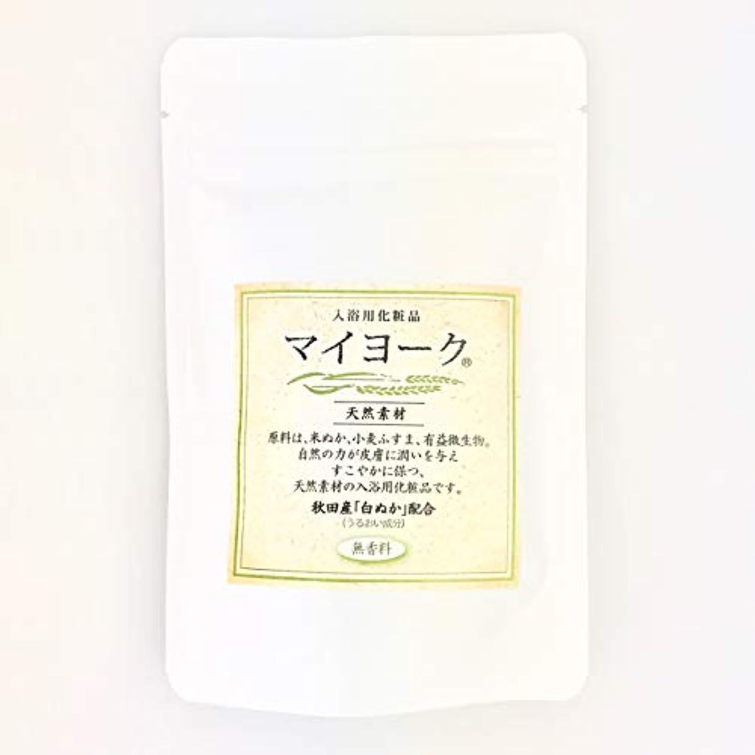 テンポ道徳人形入浴用化粧品マイヨーク 2個入