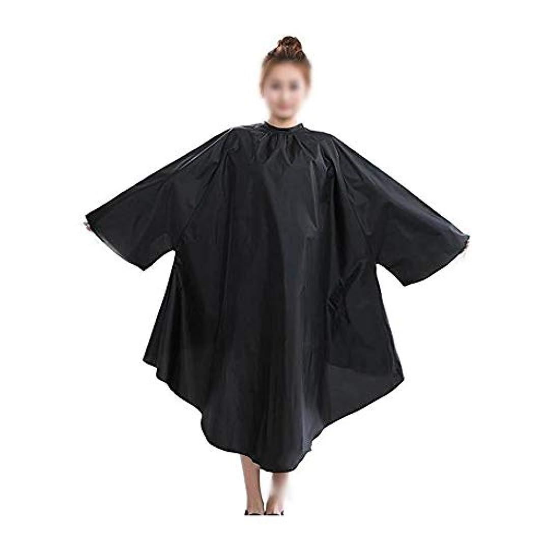 大通り電気陽性パール袖の専門の大広間のポリエステル理髪師の岬が付いている毛の切断のガウン モデリングツール (色 : 黒)