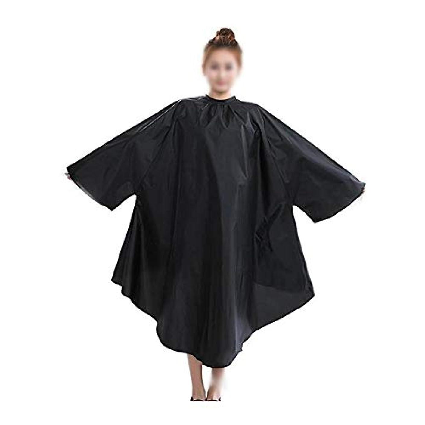 店員引っ張るけがをする袖の専門の大広間のポリエステル理髪師の岬が付いている毛の切断のガウン モデリングツール (色 : 黒)