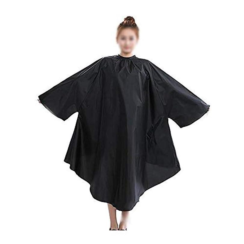 感謝キャンセルスラッシュ袖の専門の大広間のポリエステル理髪師の岬が付いている毛の切断のガウン モデリングツール (色 : 黒)