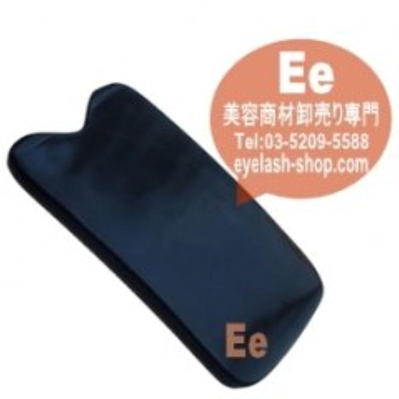 おとこコンパクト商標かっさ板 カッサプレート 美容マッサージカッサ板 グアシャ板 水牛の角 A-04