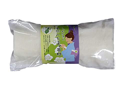 へちま 帯枕 通気性に優れた 【日本製】